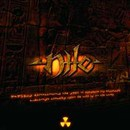 Papyrus Containing the Spell to Preserve Its Possessor...