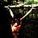 В сострадании к отверженным: осуждённым - ад