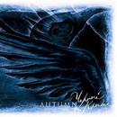 Чёрные крылья