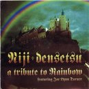 Niji densetsu - A Tribute to Rainbow