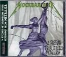 Mosquallica - A Russian Tribute to Metallica