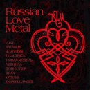 Russian Love Metal