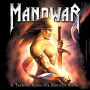 Russian Tribute to Manowar