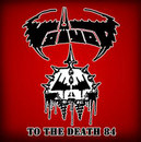 To the Death 1984