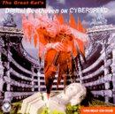 Digital Beethoven on Cyberspeed