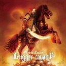 Sunesu Cavalry