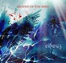 Legend of the Bird