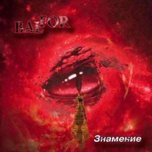 https://www.darkside.ru/band/2732/cover/6776.jpg