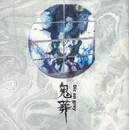 Kisou
