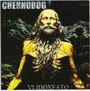Vlidoxfato (Re-recorded 1999 promo)