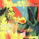 Tokyo Warhearts - Live in Japan 1999