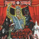 Богиня морга