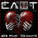 Alfa-Ромео + Beta-Джульетта