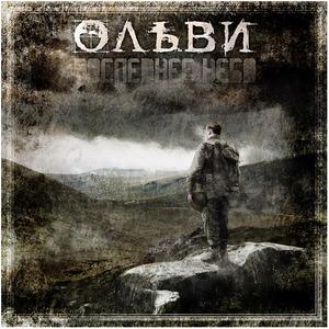 http://www.darkside.ru/band/3694/cover/18707.jpg