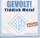 Yiddish Metal