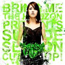 Suicide Season Cut Up