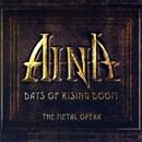 Days of Rising Doom - The Metal Opera