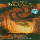Lost Eternal