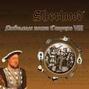 Любимые песни Генриха VIII (re-release)