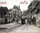 Sibiu 1933