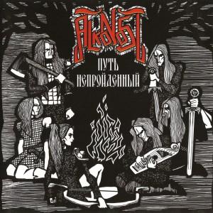 http://www.darkside.ru/band/61/cover/7914.jpg