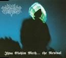 Jhva Elohim Meth...the Revival