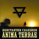 Anima Terrae
