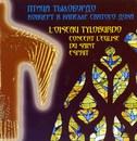 Птица тылобурдо - концерт в капелле Святого Духа