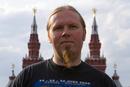 Sirenia в Москве