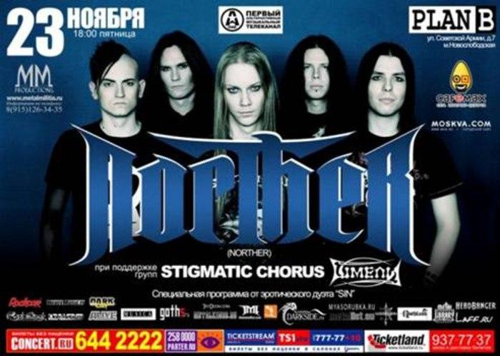 [http://www.darkside.ru/show/afisha/2007-11-23-2429.jpg]