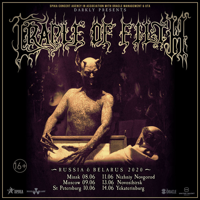 <STRIKE><font color=red>Cradle Of Filth</STRIKE></font>